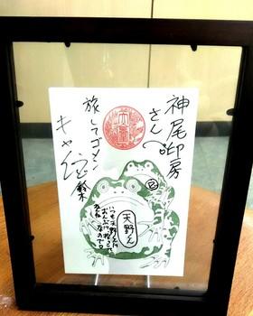 ウドちゃんサイン2.jpg