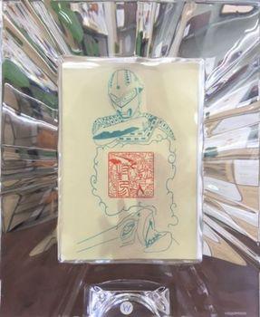 ウルトラ封印の画像1.JPG