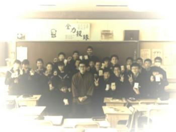 学校ぼかし(HP用).jpg